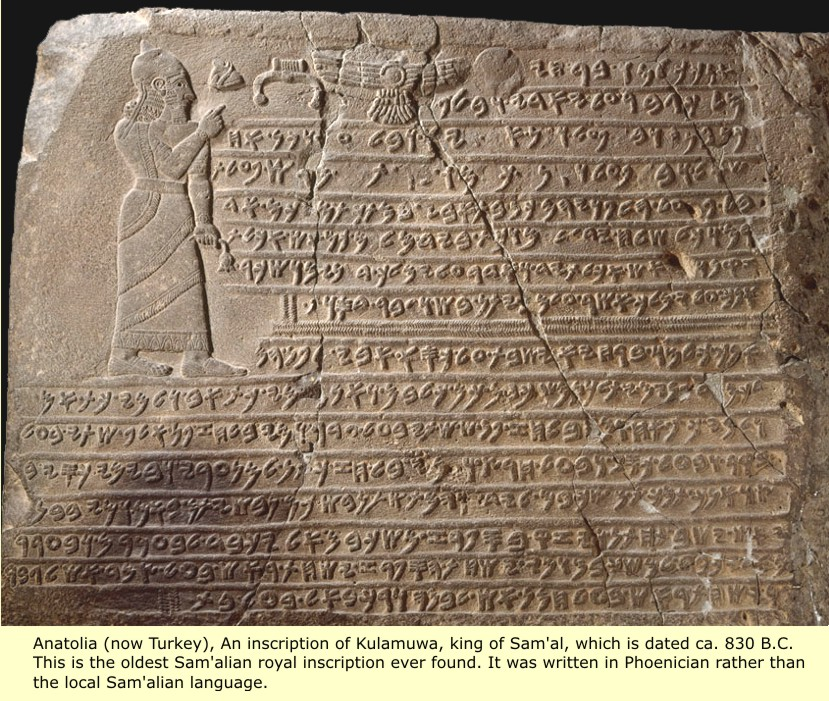 a history of the rise of the assyrian civilization History of the assyrian people middle assyrian empire kings extended assyrian domination from mount ararat in the north to dilmun with the rise of syriac.