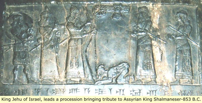 Bitch!!! Assyrian domination of israel evidence