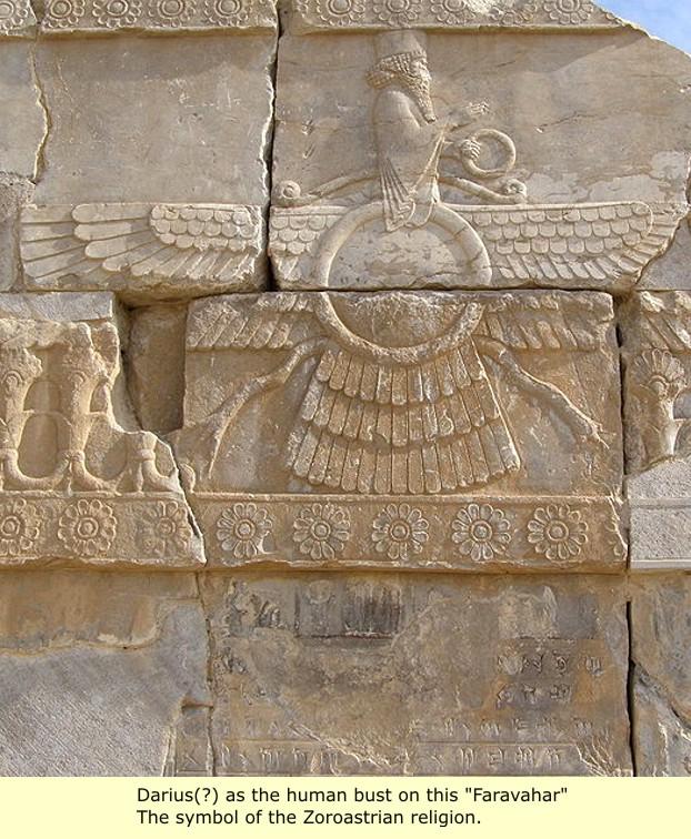 Elam The Black Persians