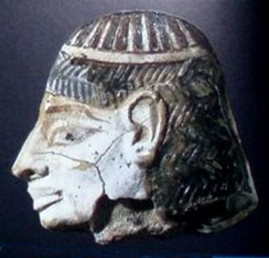 Natufians: Egypts Levantine Ancestors Tile2