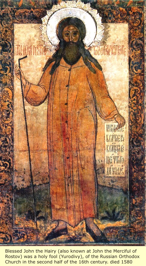an overview of the ancient and modern christian icons Scholars in fact no longer talk of the christian west when they speak of modern europe and north america, but of the secular west read more about return of the ancient gods: the resurgence of paganism.