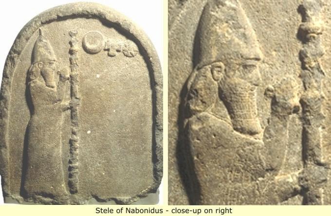 الملك نابونائيد