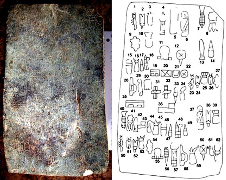 Epi-Olmec Hieroglyphic Writing and Its Decipherment